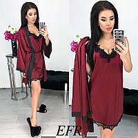 Женский пижамный комплект пеньюар+халат