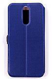 Чохол-Книжка DENGOS (flipp-BOOK Call ID) HUAWEI MATE 10 Lite (blue), фото 2