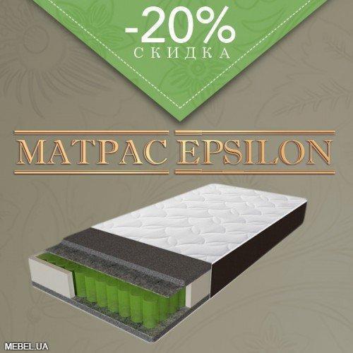 Матрас Sleep&Fly ORGANIC Epsilon 120х200