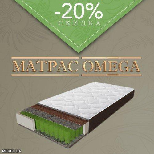 Матрас ORGANIC Omega 120х200