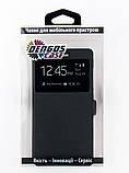 Чохол-Книжка DENGOS (flipp-BOOK Call ID) Motorola Мото С (xt1750) (black), фото 4
