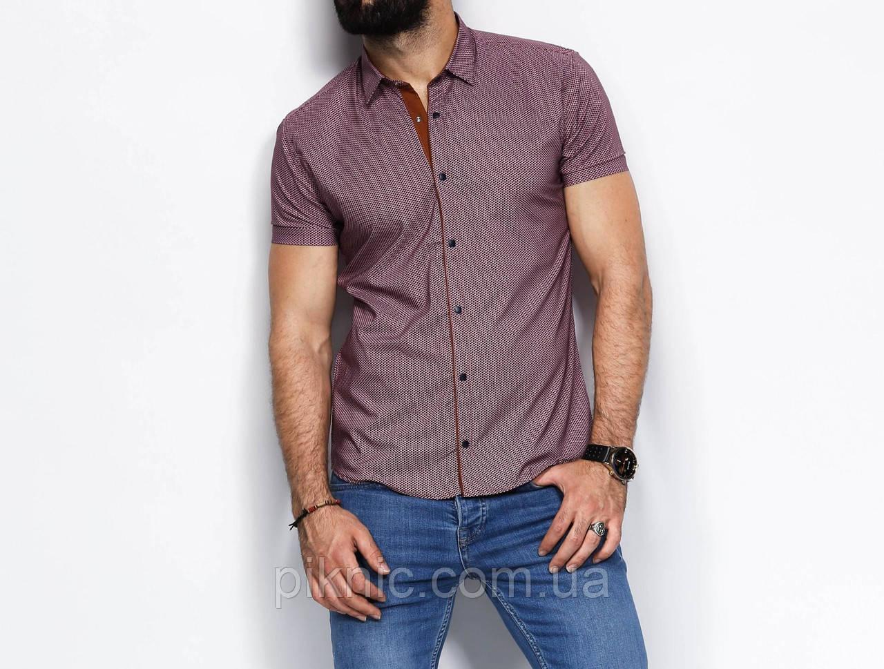 78c8673b4e1 Рубашка Мужская Приталенная