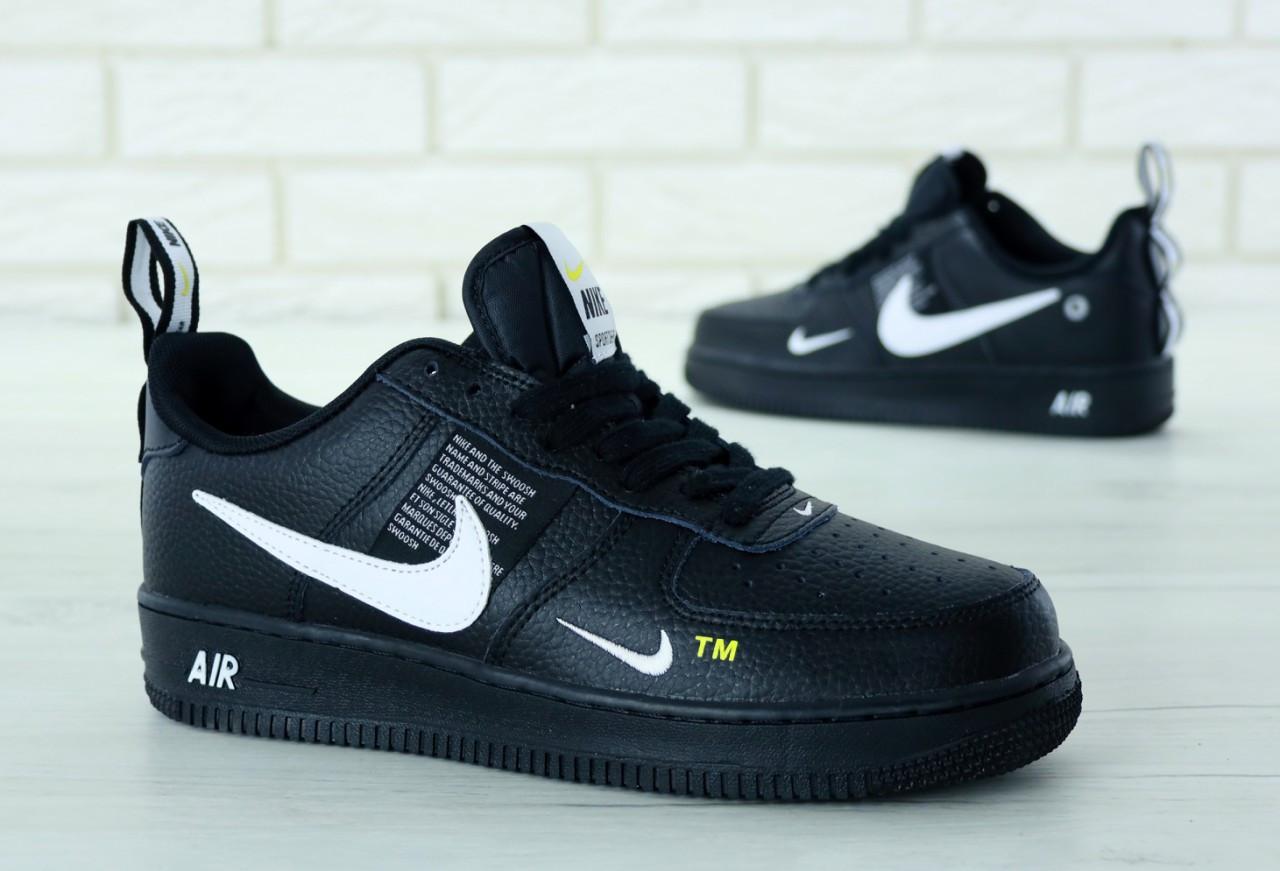 2f34ad9e Мужские кроссовки Nike Air Force (41, 42, 43, 44, 45 размеры), цена ...