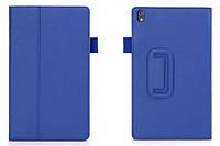 Чехол для планшета Lenovo S8-50F/LC (чехол-книжка Elite)