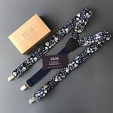 Подтяжки для брюк синие с цветами (030141)