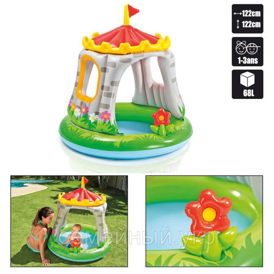 Детский бассейн.Размер 122х122. NP intex