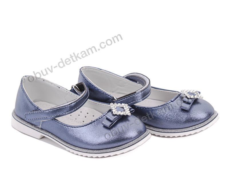Детские туфли ВВТ оптом, с 26 по 31 размер, 8 пар