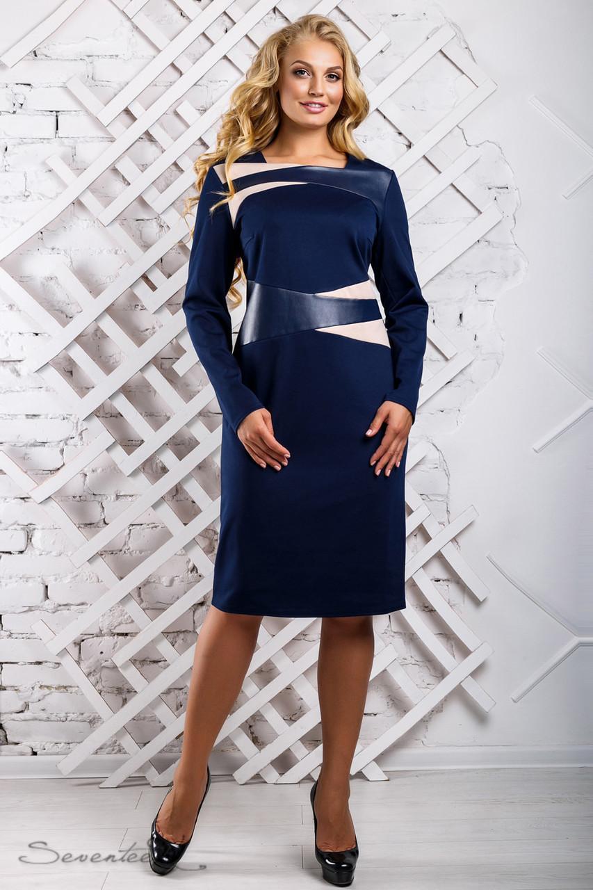 5680f7082f3309d 🚗Стильное синее платье / Размер 50, 52, 54, 56 / P25A6B3 - 2332 ...