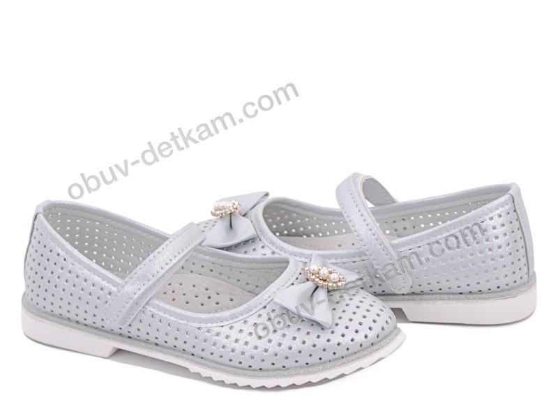 Детские туфли ВВТ оптом, с 31 по 36 размер, 8 пар