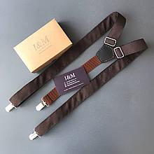 Подтяжки для брюк однотонные коричневые (030138)