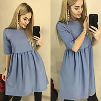 Платье женское КГ149