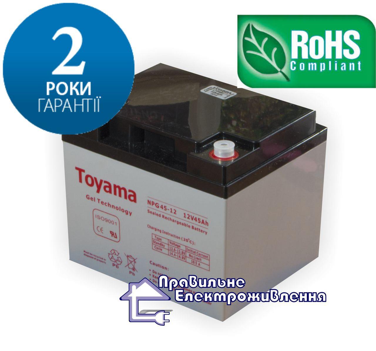 Гелева акумуляторна батарея Toyama NPG45-12