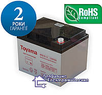 Гелева акумуляторна батарея Toyama NPG45-12, фото 1
