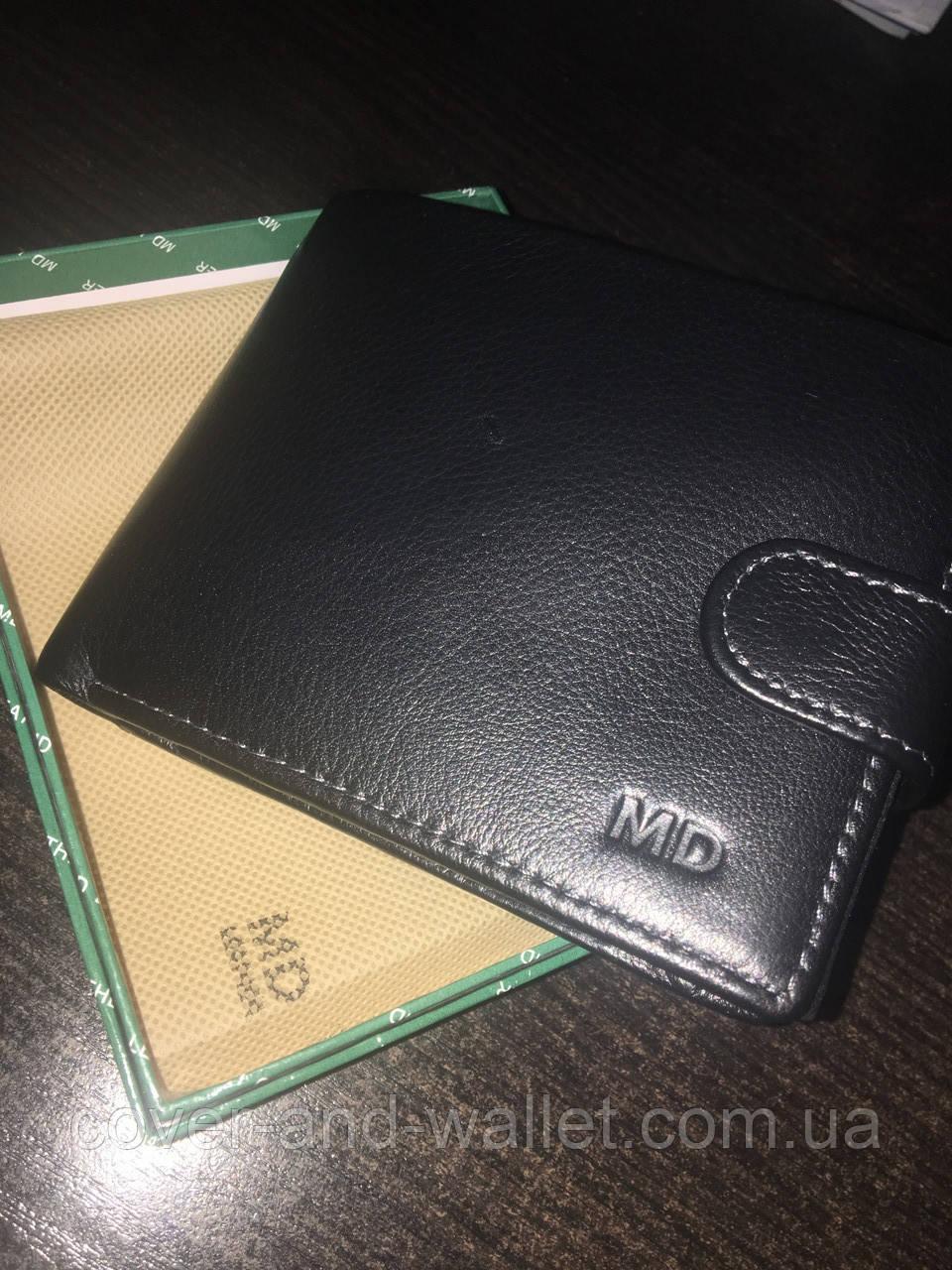 b1a855227177 Элегантный мужской портмоне из натуральной кожи MD LEATHER: продажа ...