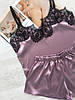 Женская пижама атласная темная пудра 016, фото 3