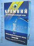 Кремний Кремень для очистки воды Днепропетровск