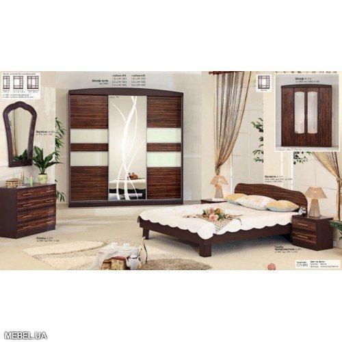 Спальня СП-490 Комфорт Мебель