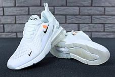 Мужские кроссовки в стиле Off White x Nike Air Max 270 (42, 44 размеры), фото 3
