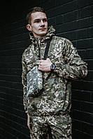 Комплект Анорак ветровка мужской весенний/осенний + спортивные штаны Найк, цвет пиксель. Барсетка в подарок