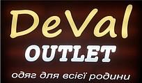 DeVal OUTLET - магазин одежды