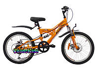Горный детский велосипед со скоростями Azimut Blackmount 20 D ( рама 13)