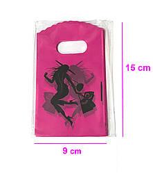 Подарочные Пакеты, 9см*15см, (50 шт.), Девушка Шопинг, розовый