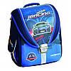 Ранец-трансформер школьный 14' для мальчика 1-4 класс Blue Car