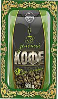 """""""Зелёный кофе с имбирём"""" для похудения. 200г"""
