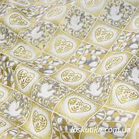 48017 Ткань с золотом. Сердечная (бежевый и серый). Американский хлопок. Ткани с позолотой для декора и шитья.