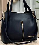 Брендові сумки з довгим ремінцем Michel Kors (чорний)33*26см, фото 3