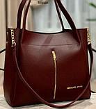 Брендові сумки з довгим ремінцем Michel Kors (чорний)33*26см, фото 4