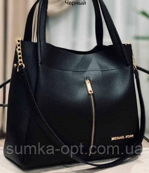 Брендові сумки з довгим ремінцем Michel Kors (чорний)33*26см
