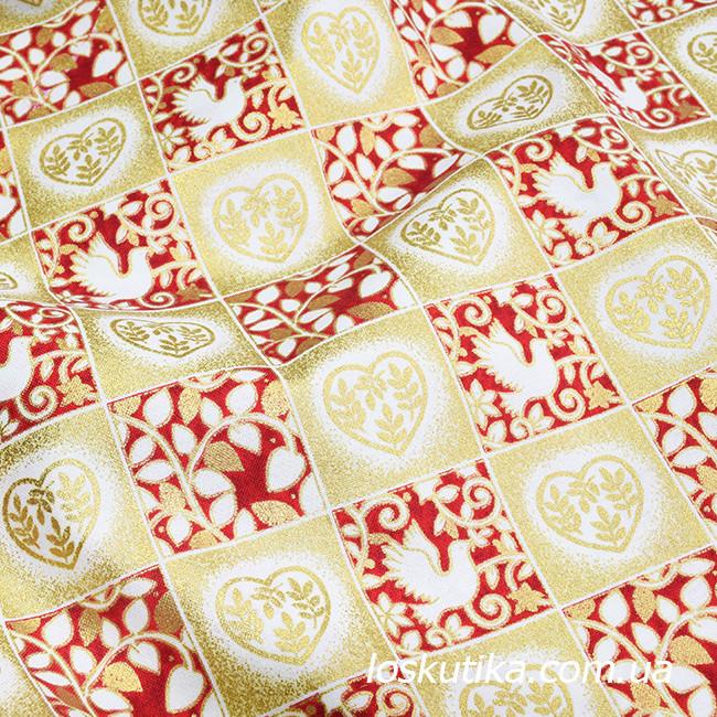 48016 Ткань с золотом. Сердечная (бордо). Ткань с сердечками и позолотой для праздничного декора и рукоделия.