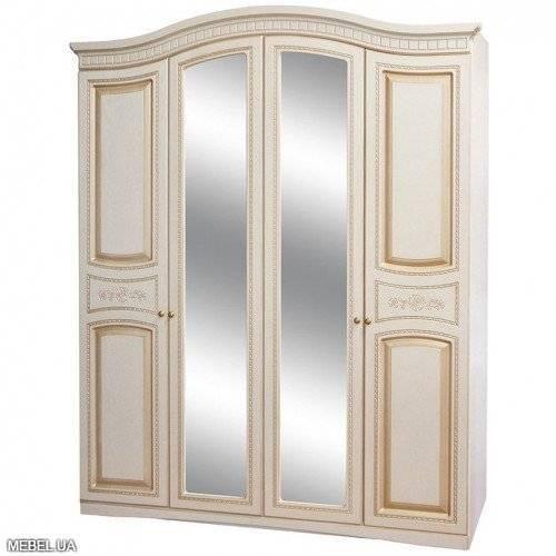 Шкаф 4Д Николь Світ Меблів