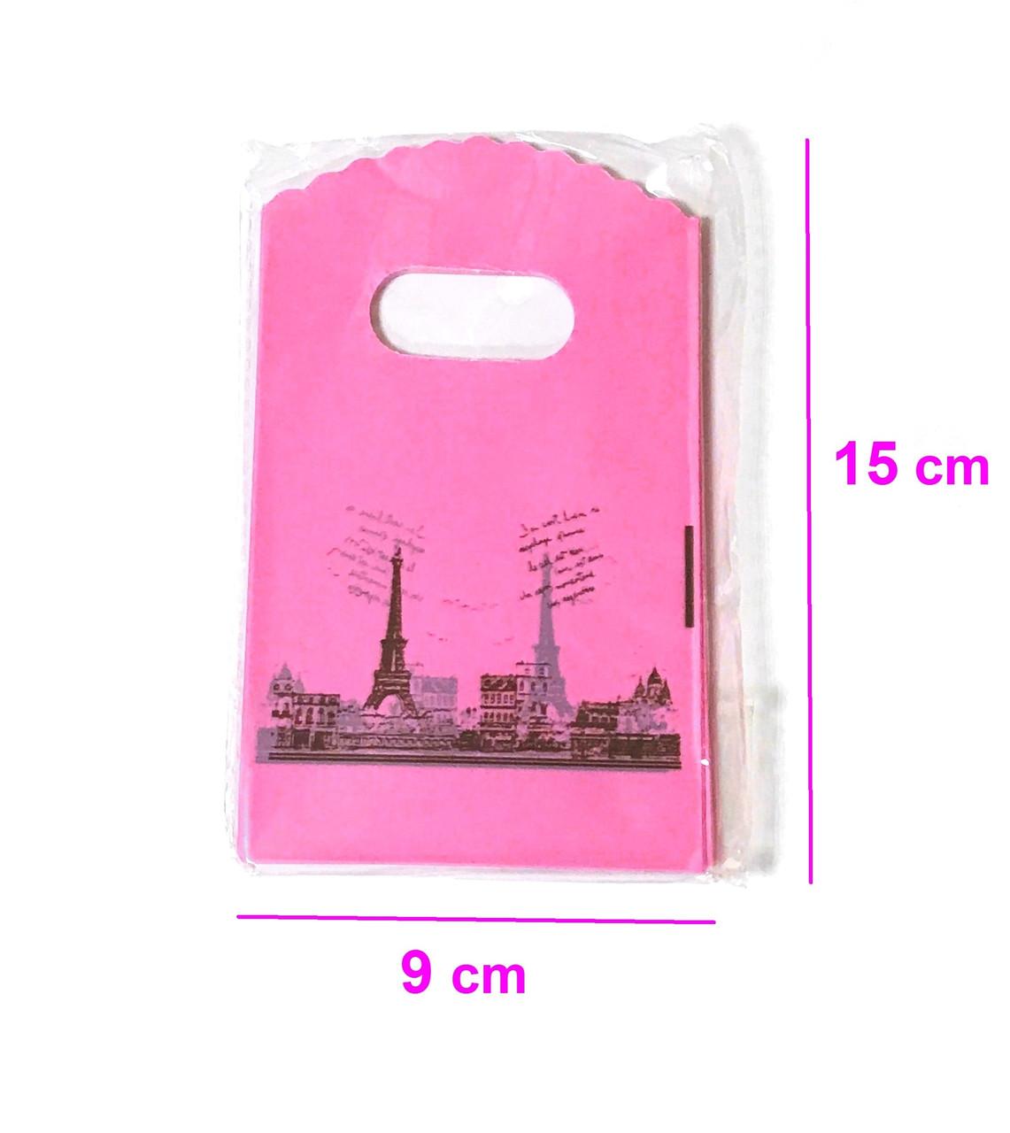 Подарочные Пакеты, 9см*15см, (50 шт.), Набережная Париж, розовый