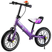 Беговел для детей с надувными колесами Platin  фиолетовый