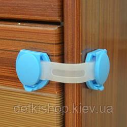 Замок безопасности на дверцы шкафа (модель 2, голубой)