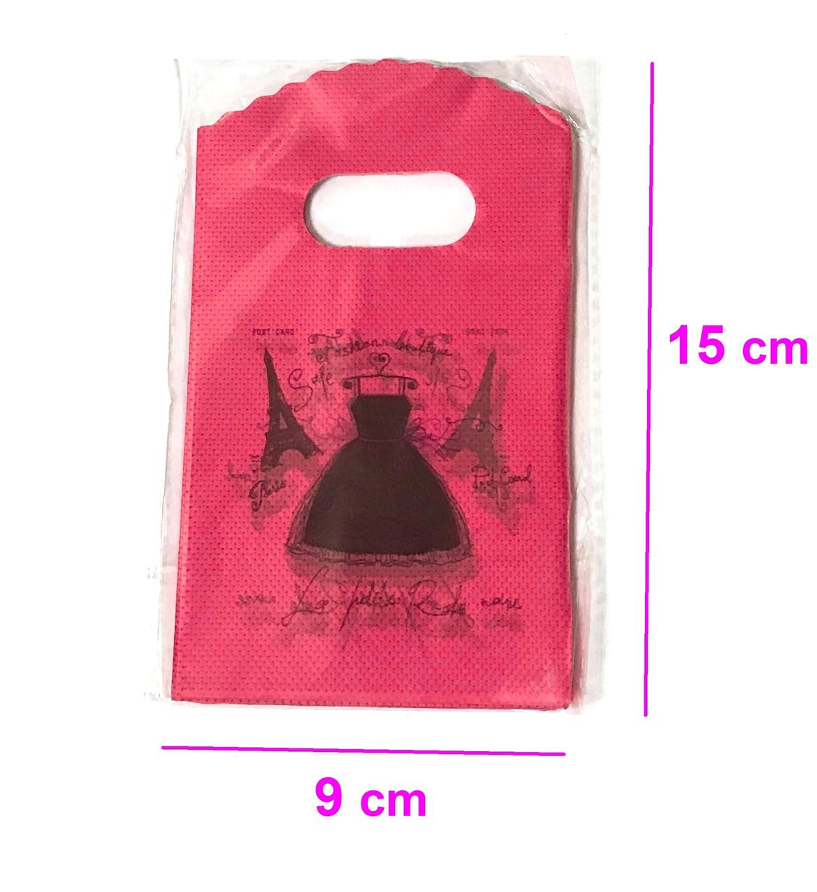 Подарочные Пакеты, 9см*15см, (50 шт.), Платье Париж, красный