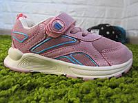 Кроссовки розовые Сlibee для девочек на липучке c шнурками