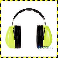 Навушники протишумні 3M Peltor Optime III Hi-Viz (H540A-461-GB) (Передоплата), фото 1