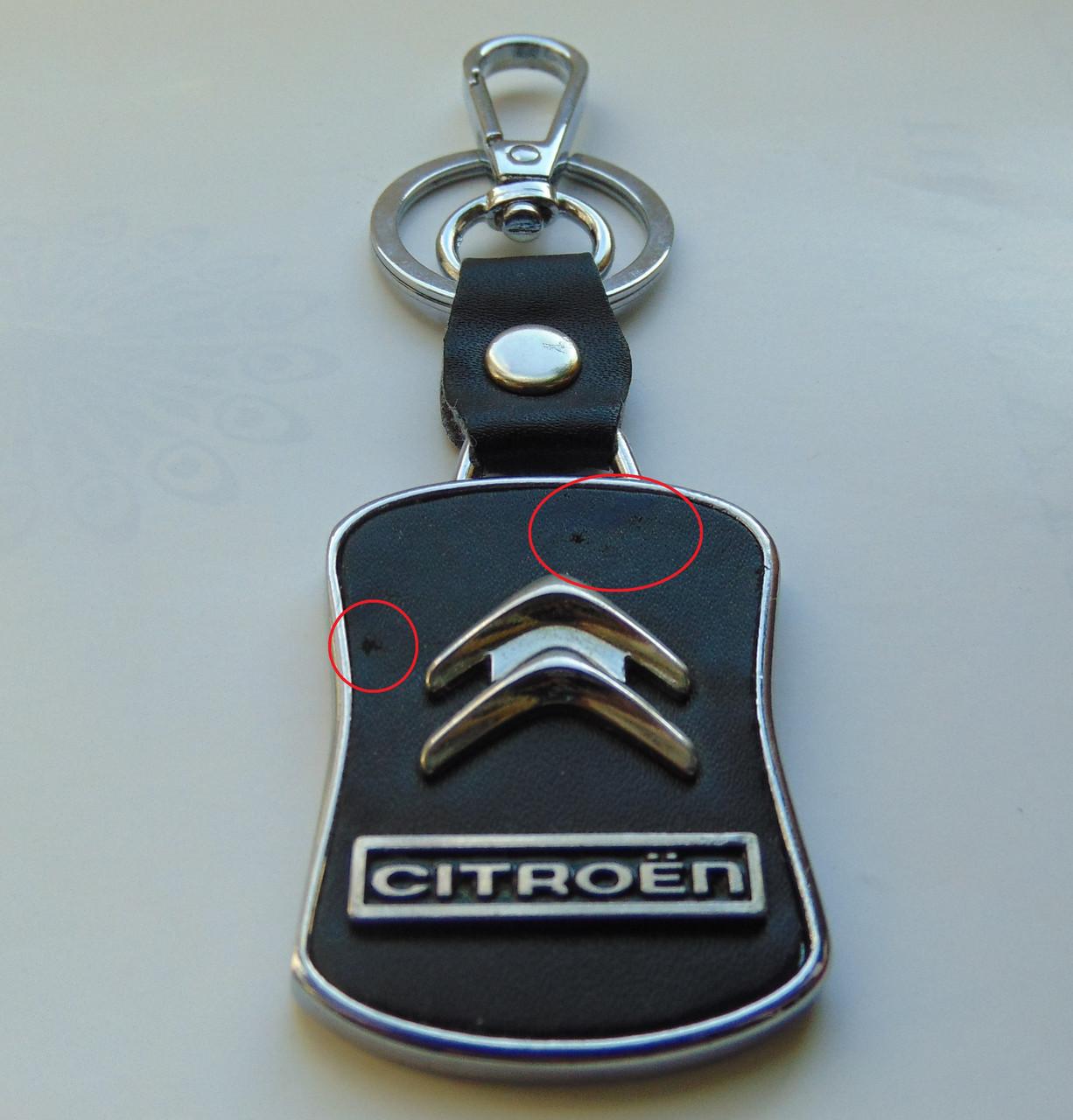 Уценка! Автомобильный брелок Citroën (Ситроэн)