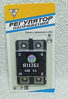 Регулятор напряжения МТЗ, ТДТ-55, ДТ-75С,Т-16М ВТН