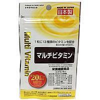 Мультивитамины Япония - сегодня нужны всем!