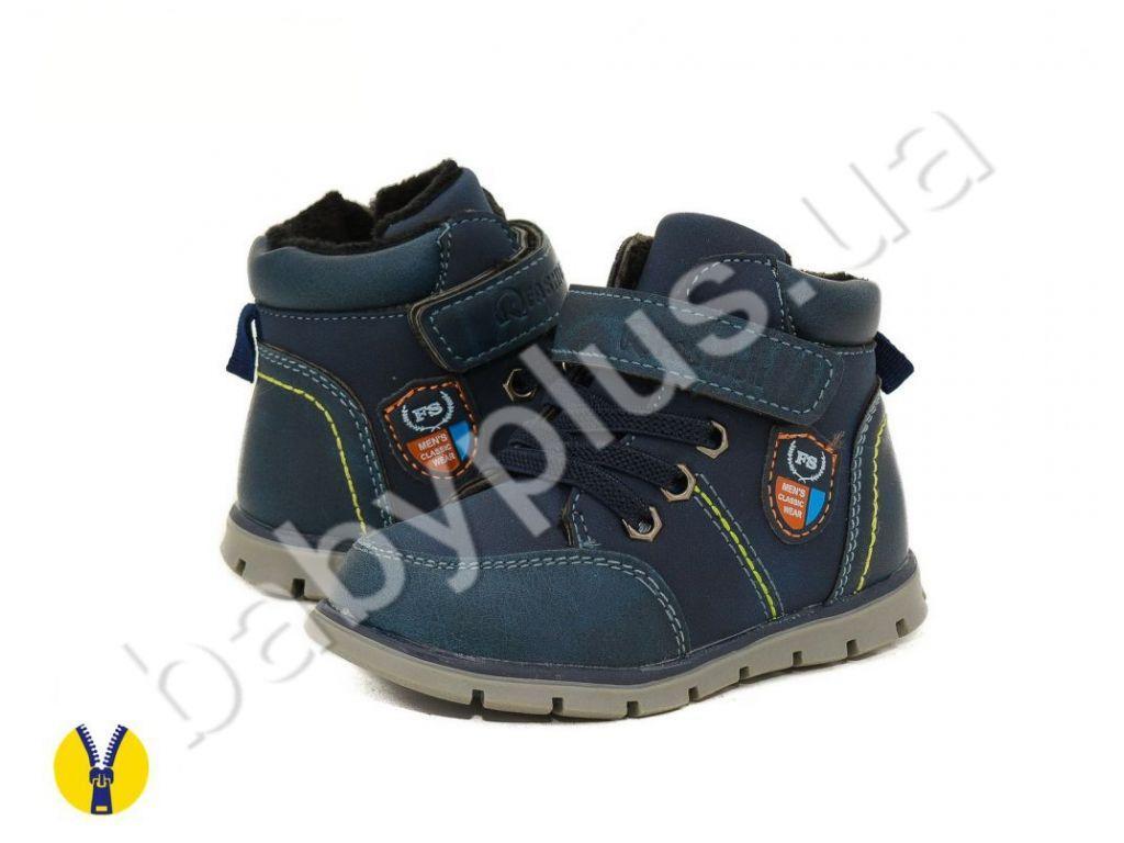 448020b59 Осенние ботинки для мальчика.Размер 22, цена 358 грн., купить в Киеве —  Prom.ua (ID#898027117)