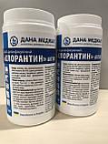 Хлорантин Актив, 300 таблеток (по 3,33 г)., фото 2