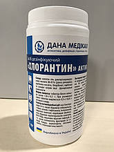 Хлорантин Актив, 300 таблеток (по 3,33 г).