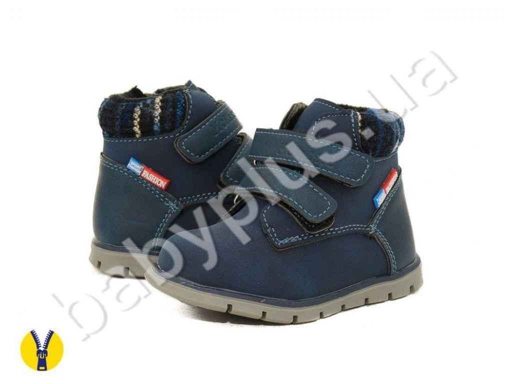 9f4a88f6f Осенние ботинки для мальчика.Размер 22, цена 358 грн., купить в Киеве —  Prom.ua (ID#898027125)