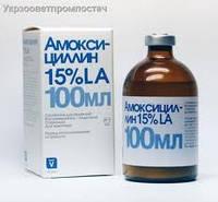 Амоксицилин 15% 100мл