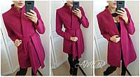 Стильное женское пальто кашемировое с поясом в разных расцветках, фото 1