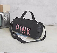 Сумка спортивная Pink с отсеком для обуви, фото 2